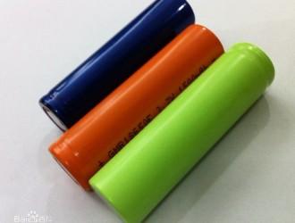 远东福斯特21700锂电池后段生产设备采购招标公告