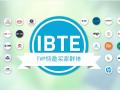 2017深圳锂电技术展奏响锂电行业最强音