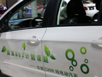 赛迪顾问发布2016年城市新能源汽车产业竞争力50强