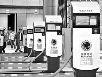环卫总公司清扫车配套充电桩建设项目二次招标公告