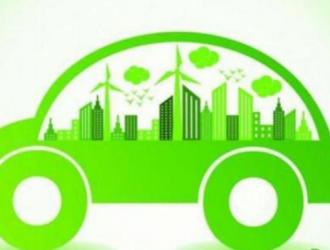 停车棚及新能源汽车充电桩建设工程项目