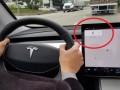 无仪表板又怎样? 触控平板让Model 3行驶照样玩的溜