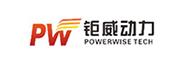 东莞钜威新能源有限公司