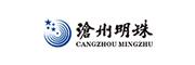 沧州明珠塑料股份有限公司