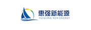 武汉惠强新能源材料科技有限公司