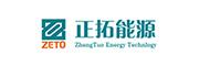 江西正拓新能源科技股份有限公司