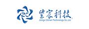 江西紫宸科技有限公司