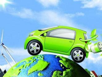 """新能源车""""双积分政策""""出台 影响几何"""