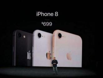 苹果手机电池爆裂事件不断 iPhone 8步Note7后尘?