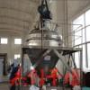 专业技术制造磷酸铁锂锥形螺带真空干燥机