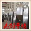 长期供应电加热双锥回转真空干燥机