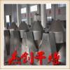 金属粉末专用电加热回转真空干燥机