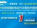 1-11月装机总电量数据出炉 动力电池市场呈现4大特点