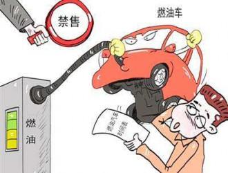 汽油车死亡倒计时开始?这些品牌几年后将只出售新能源车!