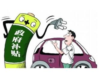 北京新能源车新号牌启用:车主自愿换领 优惠政策不变