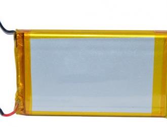 国轩高科:全新锂电池能量密度302Wh/Kg