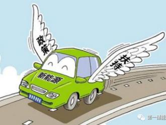 """河南省政协委员桑欣礼:河南要抓住新能源汽车""""风口"""""""