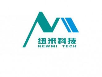纽米科技拟募资12亿元 用于发展锂离子电池隔膜项目