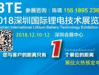 中国工信部详解新能源汽车等产业政策取向