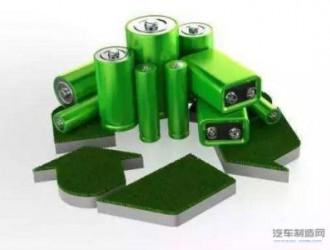 动力电池陆续进入报废期 多家上市公司布局回收产业