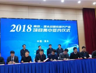 天臣控股锂电池附属公司获11亿元增资