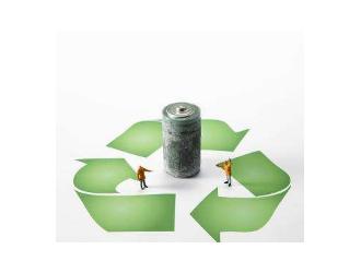 光华科技:拟成立子公司深入参与锂电池回收