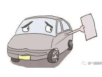 新能源车专属保险条款已在路上