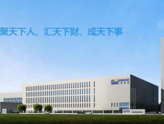 星源材质拟募资20亿加码锂电池隔膜产业
