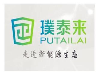 璞泰来2.6亿元收购溧阳月泉布局锂电池湿法隔膜