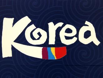 韩国Kokam公司推出采用高性能锂离子电池的UPS系统