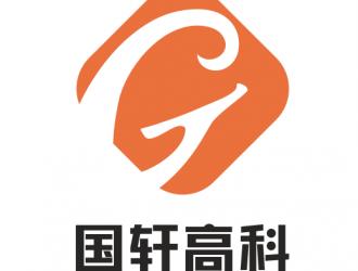 国轩高科:青岛二期在建项目变更为高能量密度圆柱型磷酸铁锂电池