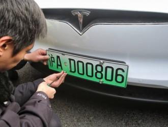 补贴减少 中国电动汽车电池行业面临残酷洗牌