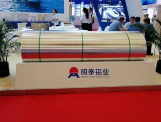 明泰铝业:锂电池铝塑膜箔材市场占有率较高