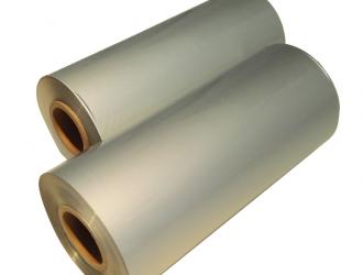 旗下年产5000吨锂电箔项目投产