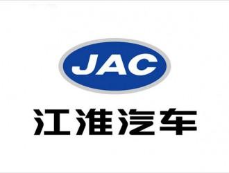 江淮汽车7月销量增长3.8万辆,电动车销量5188辆