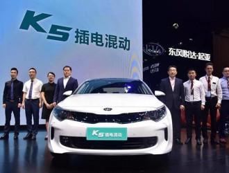 东风悦达起亚氢燃料车型或将入华投产