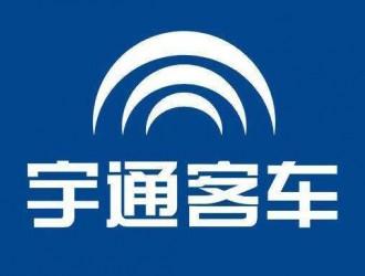 宇通8月销售各类客车5393辆 大客累计销量上涨