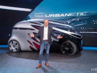 戴姆勒研发全新自动驾驶电动汽车