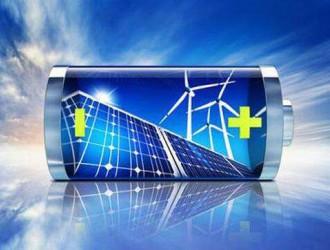 全球储能电池产能欧盟仅占4% 打算奋起直追