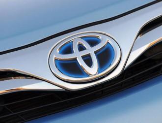 丰田成立零排放汽车新部门 专注电动与燃料
