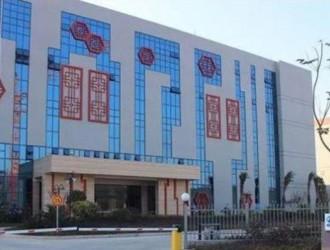 宁德时代牵头 国家工程研究中心成立