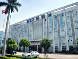 中国宝安拟7.77亿元投建锂离子电池负极材料