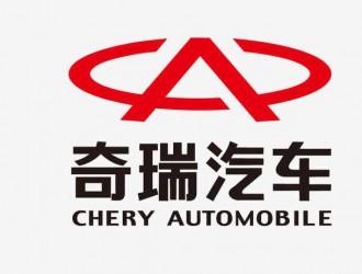奇瑞汽车1月份销量61815辆,新能源汽车销量为3996辆。