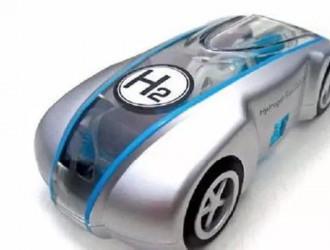 氢燃料汽车才是新能源?发展氢能源有前途吗?