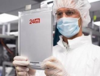 半固态电池企业获得融资 用于技术研发