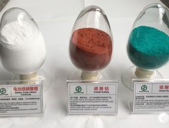 钴价持续下跌 正极材料需求两极分化