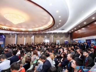 北汽集团:副院长荣辉邀您参加2019上海金砖锂电论坛