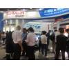 IBTE-2019第三届深圳国际锂电技术展览会