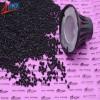 供应 黑色PA6尼龙导热塑料-可注塑加工各种散热器