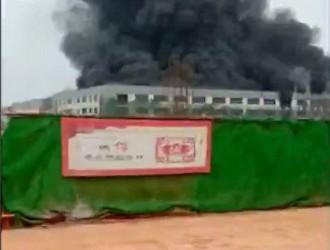突发!湖南邦普在建厂房发生火灾,133名消